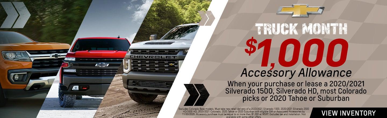 Supreme Chevrolet New Used Chevrolet Dealership In Plaquemine La Serving Addis White Castle Brusly